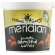 Meridian Natural Almond Butter Smooth 1kg