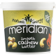 Meridian Natural Cashew Butter Smooth 1kg